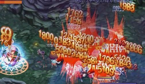 TWCI_2010_12_29_22_0_14.jpg