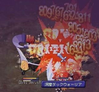 TWCI_2010_12_2_22_9_4.jpg