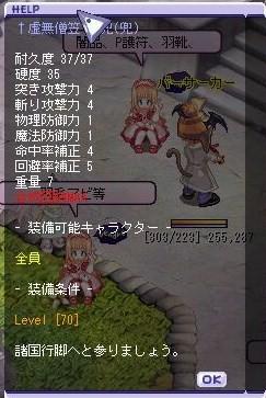 TWCI_2010_7_31_13_15_0.jpg