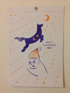 calender.jpg