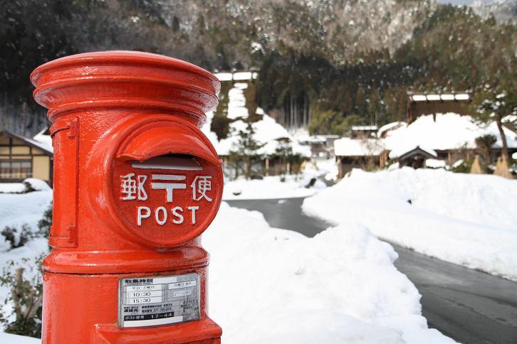 2011.01.14・『 美山 かやぶきの里・後編 』 京都 04
