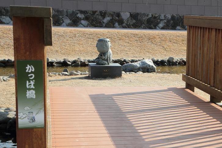 2011.02.04・『 Sioトープ 塩屋緑地 』 和歌山県 御坊市 08