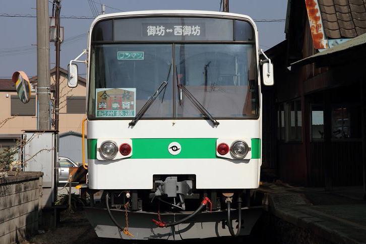 2011.02.04・『 紀州鉄道 』 和歌山県 御坊市 02