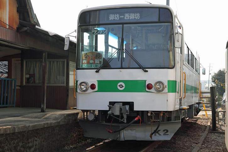2011.02.04・『 紀州鉄道 』 和歌山県 御坊市 01