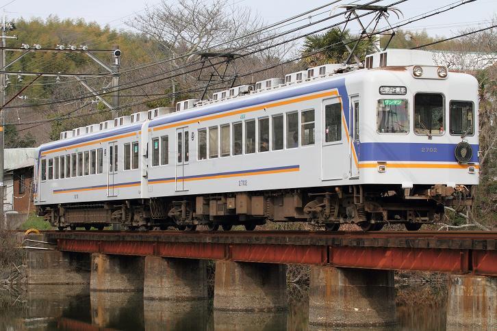 2011.03.24・『 和歌山電鐵貴志川線 』 和歌山県 大池遊園 04