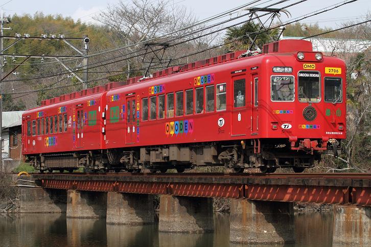 2011.03.24・『 和歌山電鐵貴志川線 』 和歌山県 大池遊園 03