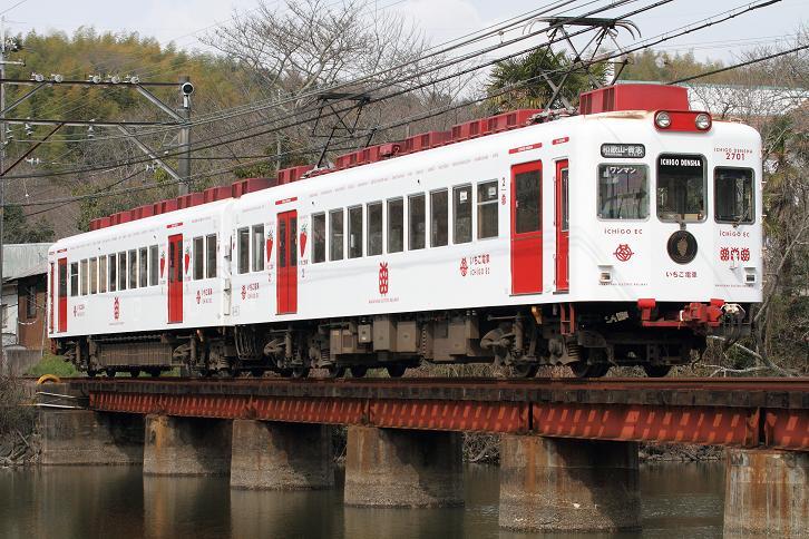 2011.03.24・『 和歌山電鐵貴志川線 』 和歌山県 大池遊園 02
