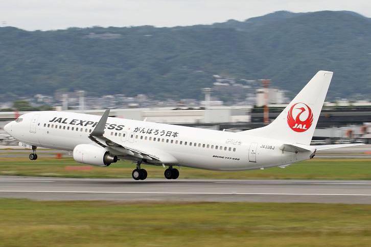 2011.05.31・『 大阪国際空港(伊丹空港) 』 兵庫県 伊丹 10