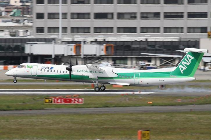 2011.05.31・『 大阪国際空港(伊丹空港) 』 兵庫県 伊丹 04