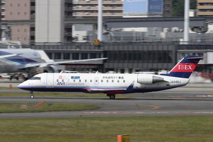 2011.05.31・『 大阪国際空港(伊丹空港) 』 兵庫県 伊丹 01