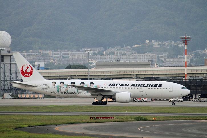 2011.07.25・『 大阪国際空港(伊丹空港) 』 兵庫県 伊丹 06