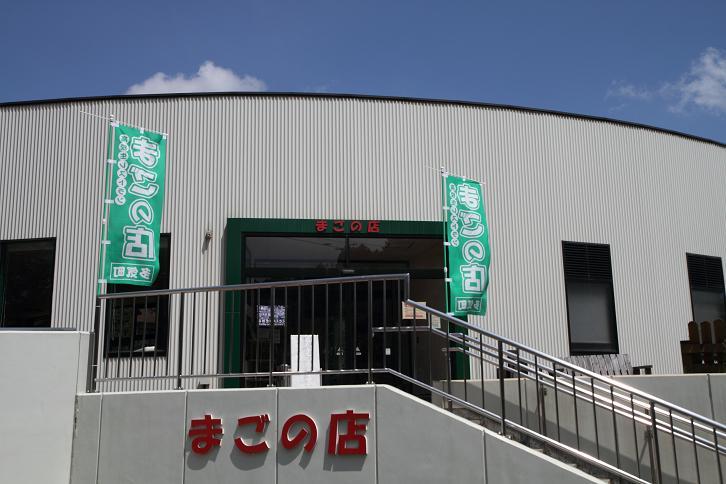 2011.08.23・『 高校生レストラン 』三重県 多気郡 多気町 02