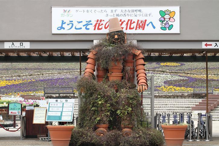 2012.03.07・『 花の文化園・梅花 』 大阪府 河内長野市 01
