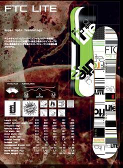 ftclite1112.jpg