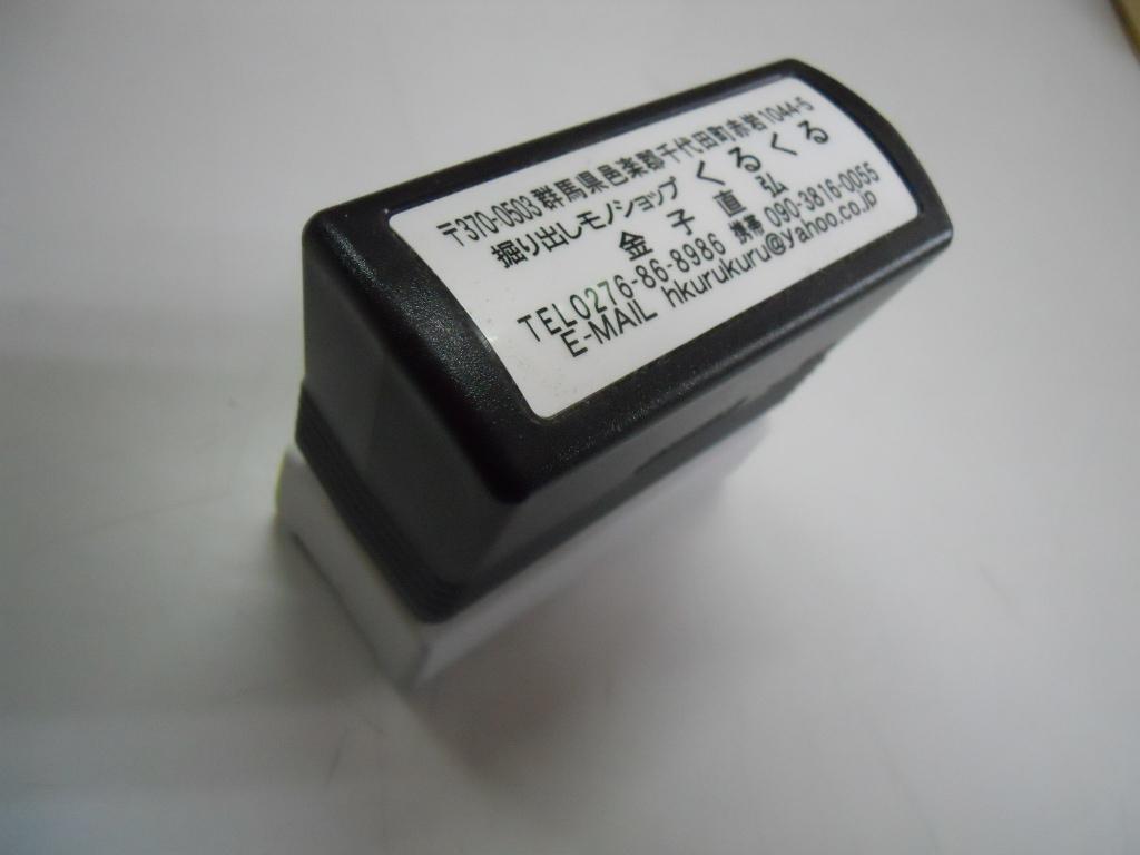 DSCN5638.jpg
