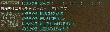 マジでカッコイイ一言!!