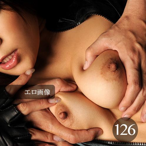 ヌけるエロ画像30枚 Vol.126