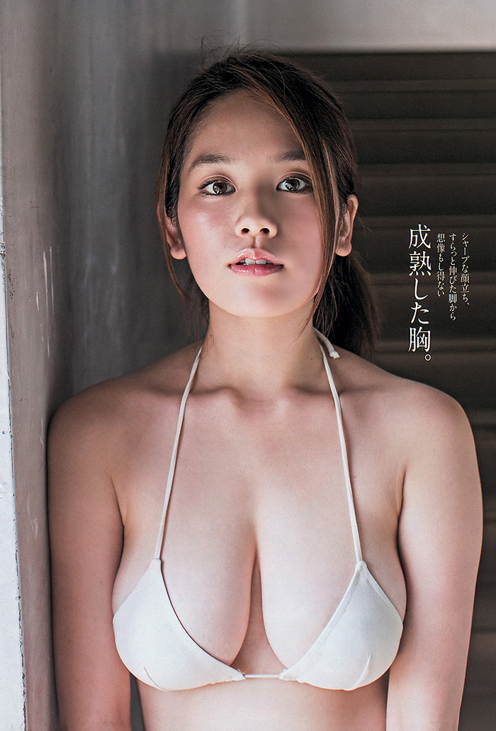 筧美和子 オトナのぷるるん心構え
