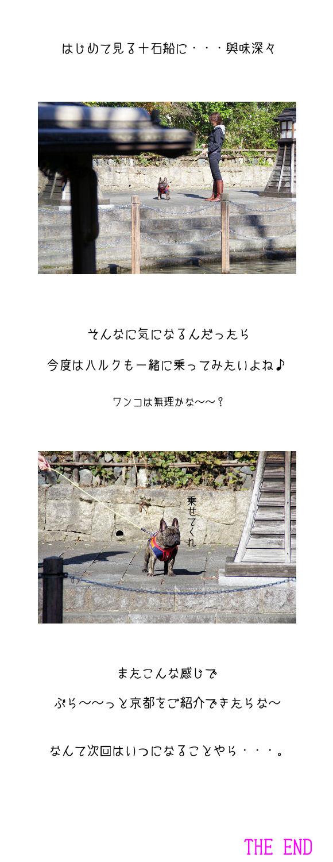ぶらり京都♪♪