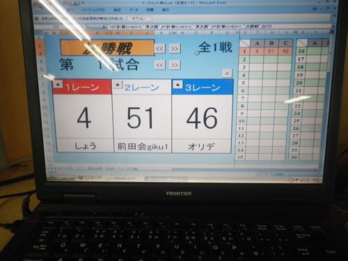 115-final.jpg