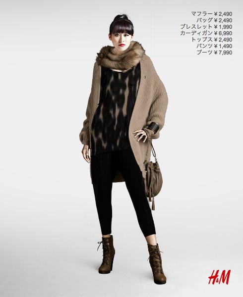 HM-fashion-studio.jpg