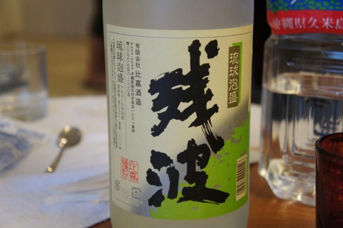 20111118okinawa064.jpg