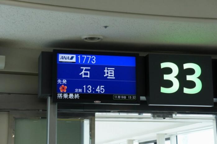 20111119okinawa005.jpg