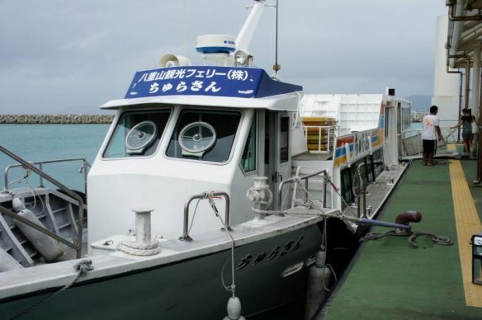 20111119okinawa012.jpg