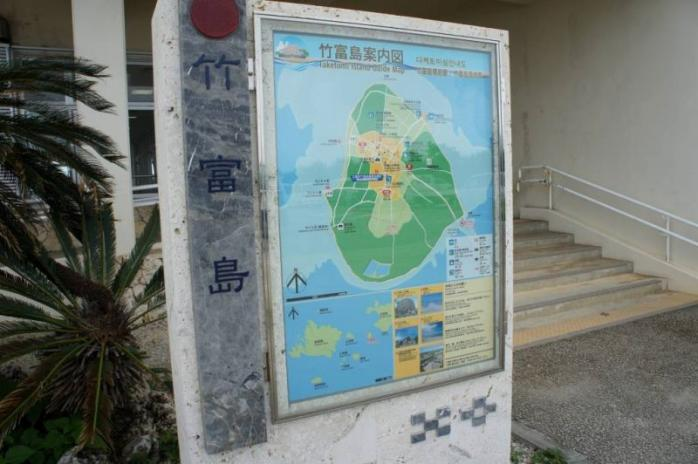 20111119okinawa016.jpg