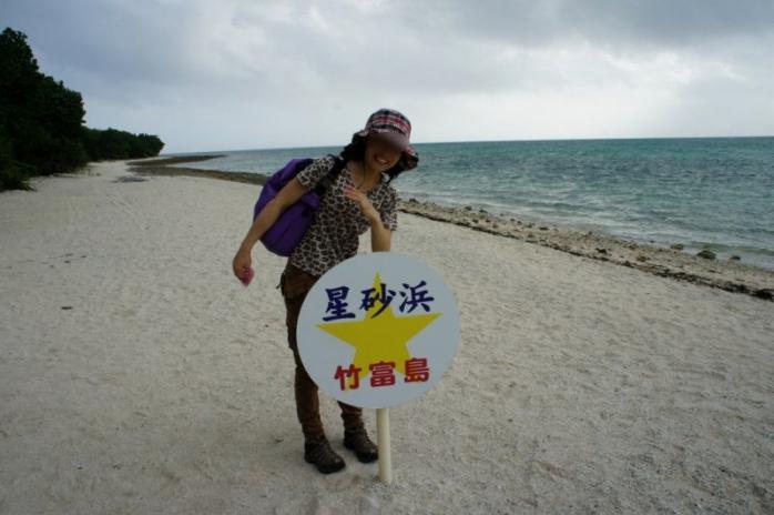 20111119okinawa032.jpg
