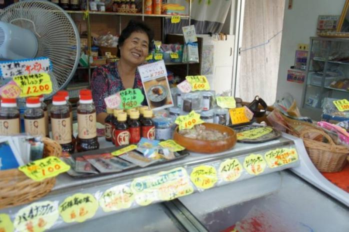 20111119okinawa111.jpg