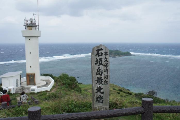 20111120okinawa003.jpg