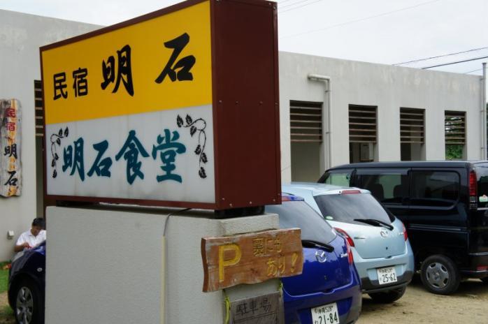 20111120okinawa004.jpg