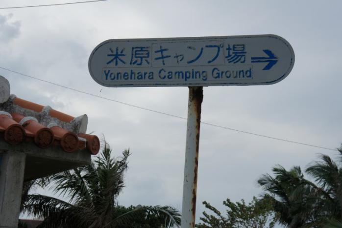 20111120okinawa008.jpg