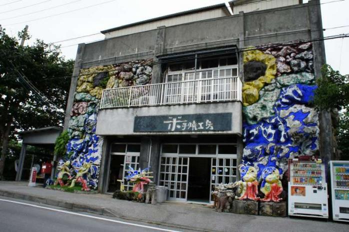 20111120okinawa009.jpg