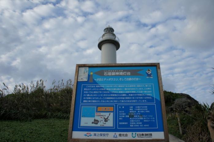 20111120okinawa012.jpg