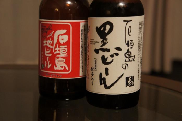 20111120okinawa014.jpg