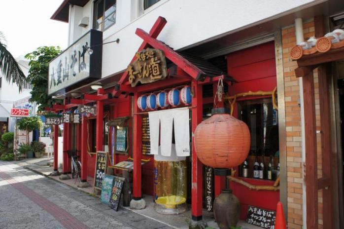 20111122okinawa016.jpg