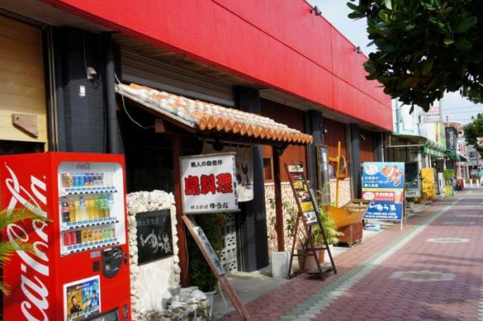 20111122okinawa844.jpg