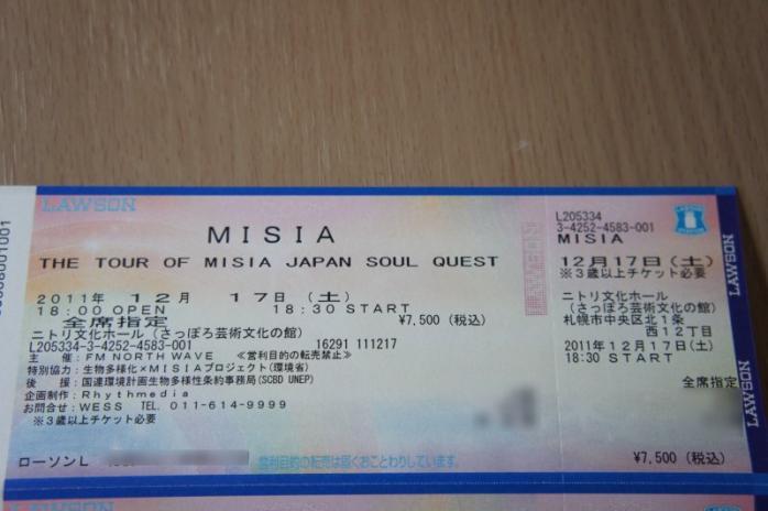concert001.jpg