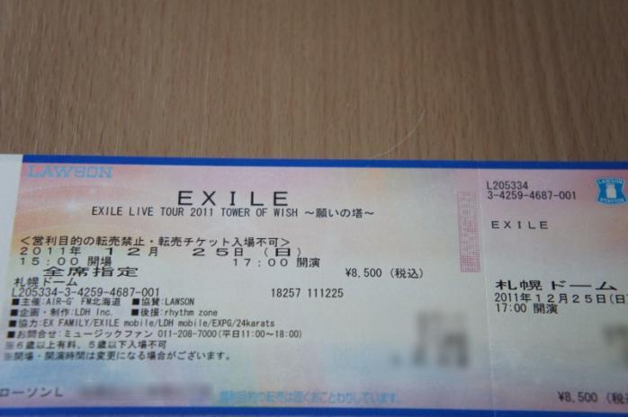 concert002.jpg