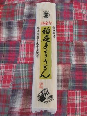 kyo_1882.jpg