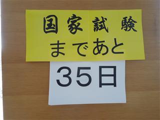 DSCN1054_R.jpg