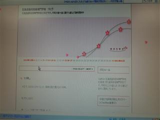 DSCN1077_R.jpg