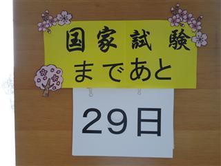 DSCN1079_R.jpg