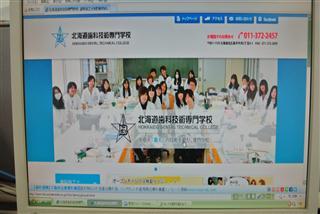 DSC_3030_R.jpg