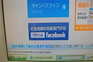 DSC_3031_R.jpg