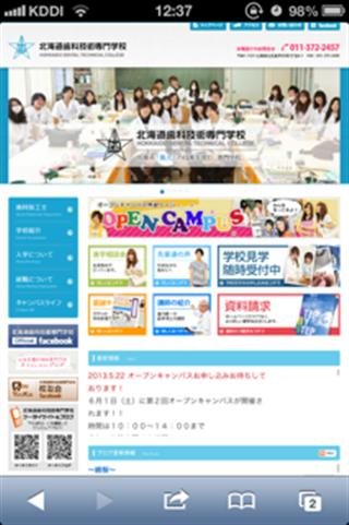 HP_R.jpg