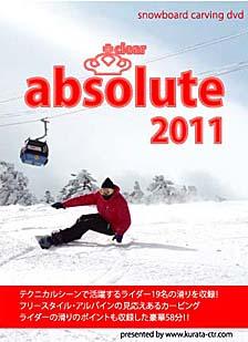 DVD_absolute2011_72dpi.jpg