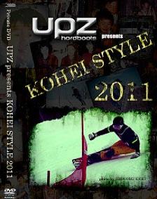 UPZpresentsKOHEISTYLE2011.jpg
